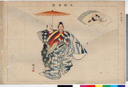 Tsukioka Kogyo: 「能楽図絵」「狂言 末広カリ」 - Ritsumeikan University