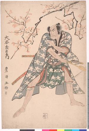 Utagawa Toyokuni I: 「大谷友右衛門」 - Ritsumeikan University