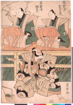 Utagawa Toyokuni I: 「常磐津小文字太夫」「常磐津綱太夫」 - Ritsumeikan University