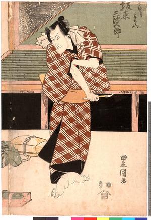 Utagawa Toyokuni I: 「きぬ川与右衛門 坂東三津五郎」 - Ritsumeikan University