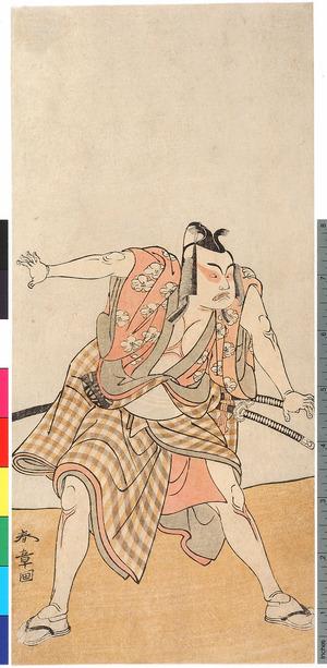 Katsukawa Shunsho: - Ritsumeikan University