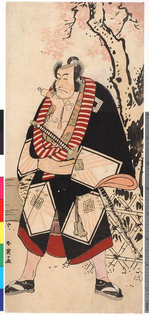 Katsukawa Shun'ei: - Ritsumeikan University