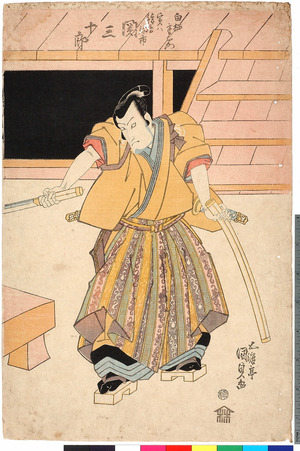 Utagawa Kunisada: 「白柄重右衛門実ハ絹屋弥市 関三十郎」 - Ritsumeikan University