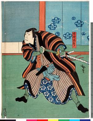 Utagawa Hirosada: 「千崎弥五郎」 - Ritsumeikan University