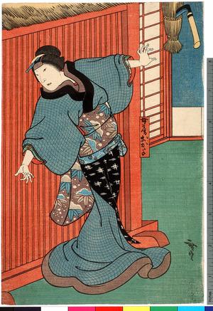 Utagawa Hirosada: 「女房おかよ」 - Ritsumeikan University