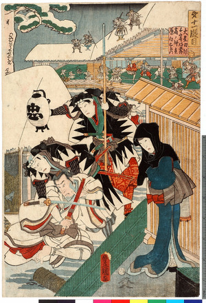 Utagawa Kunisada: 「第十一段目」「大星力弥 千崎弥五郎 高ノ師直 原郷右衛門」 - Ritsumeikan University