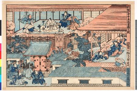 Utagawa Yoshitora: 「新板かな手本忠臣蔵十一段 四段目」 - Ritsumeikan University