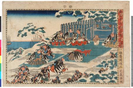 Utagawa Kuniteru: 「仮名手本忠臣蔵十二段目」 - Ritsumeikan University