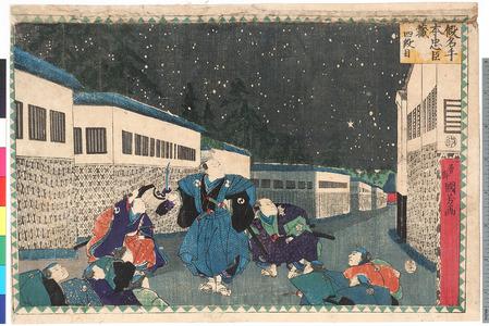 Utagawa Kuniyoshi: 「仮名手本忠臣蔵 四段目」 - Ritsumeikan University