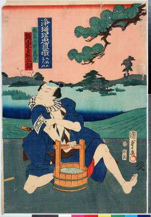 Utagawa Kunisada II: 「浄瑠理忠臣蔵 二段め 三人奴」「桃の井下部鶴平 坂東彦三郎」 - Ritsumeikan University