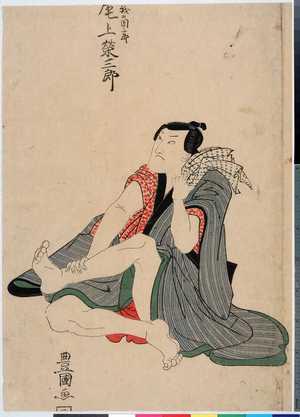 Utagawa Toyokuni I: 「[曽]我の団三郎 尾上栄三郎」 - Ritsumeikan University