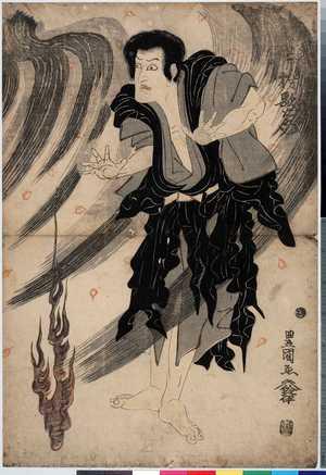 Utagawa Toyokuni I: 「中村歌右衛門」 - Ritsumeikan University