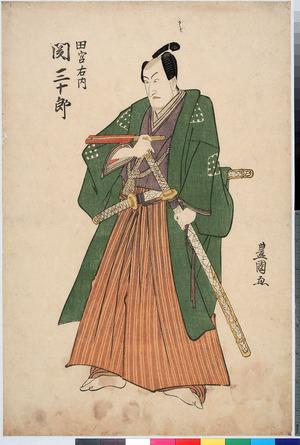 Utagawa Toyokuni I: 「田宮右内 関三十郎」 - Ritsumeikan University