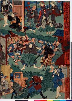 Utagawa Yoshitora: 「造栄桜叢紙十二段続一覧之図」 - Ritsumeikan University