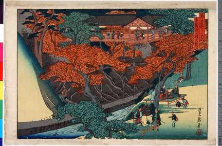 Kano Shugen Sadanobu: 「都名所之内」 - Ritsumeikan University