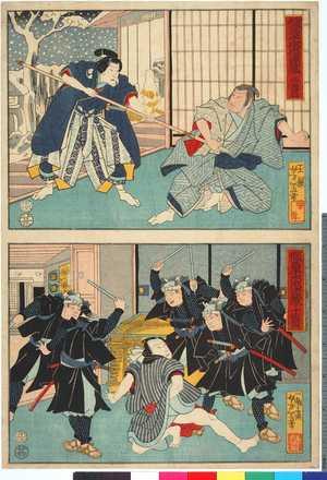 Tsukioka Yoshitoshi: 「仮名手本忠臣蔵 九段目」 - Ritsumeikan University