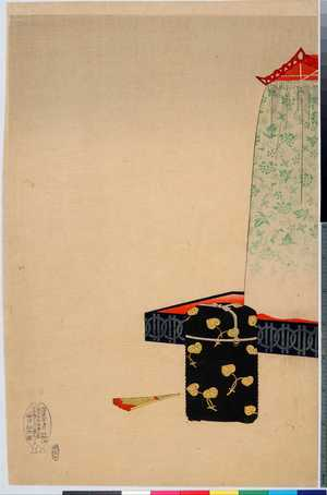 Toyohara Chikanobu: - Ritsumeikan University