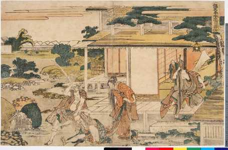 Katsushika Hokusai: 「仮名手本忠臣蔵 七段目」 - Ritsumeikan University