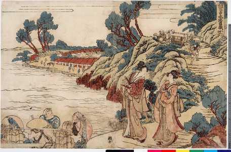 Katsushika Hokusai: 「仮名手本忠臣蔵 八段目」 - Ritsumeikan University