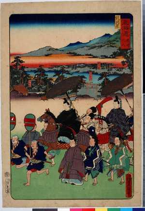 Utagawa Kunisada: 「東海道名所之内」「糺河原」「糺川原」「みたらし川」「河合社」 - Ritsumeikan University