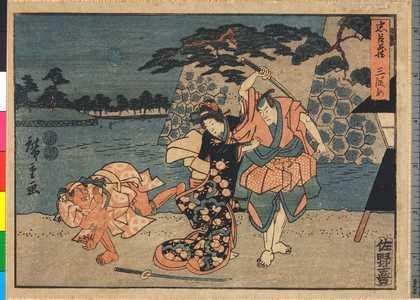 Utagawa Hiroshige: 「忠臣蔵 三段め」 - Ritsumeikan University