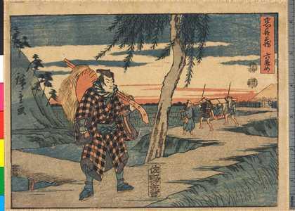 Utagawa Hiroshige: 「忠臣蔵 六段め」 - Ritsumeikan University