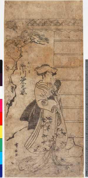 Torii Kiyonaga: 「おかる 瀬川菊之丞」 - Ritsumeikan University