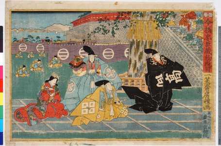 Utagawa Fusatane: 「今様忠臣蔵初段目」 - Ritsumeikan University