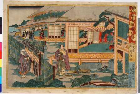 Utagawa Fusatane: 「今様忠臣蔵七段目」 - Ritsumeikan University