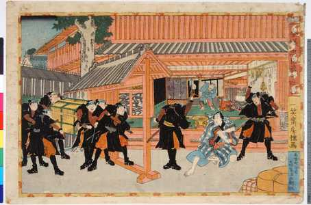 Utagawa Fusatane: 「今様忠臣蔵十段目」 - Ritsumeikan University