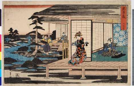 Utagawa Hiroshige: 「忠臣蔵 二段目」 - Ritsumeikan University