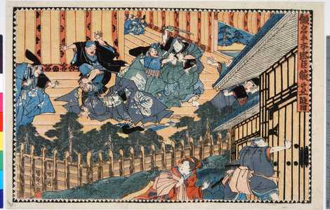 Utagawa Kunisada: 「仮名手本忠臣蔵 第三段目」 - Ritsumeikan University