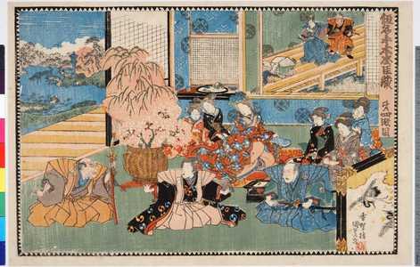 Utagawa Kunisada: 「仮名手本忠臣蔵 第四段目」 - Ritsumeikan University