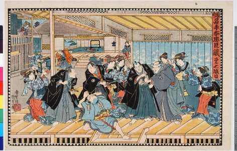 Utagawa Kunisada: 「仮名手本忠臣蔵 第七段目」 - Ritsumeikan University