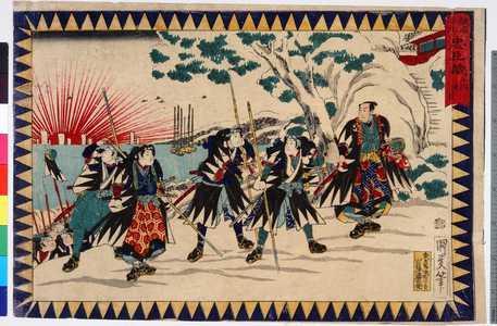 Utagawa Kunisada III: 「仮名手本 忠臣蔵 十二段目」 - Ritsumeikan University