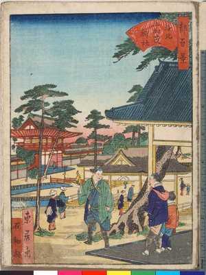 東居: 「都百景」「洛北上加茂神社」 - Ritsumeikan University