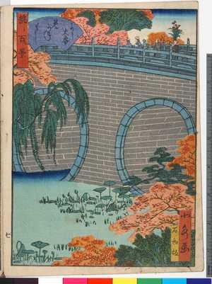 Utagawa Yoshitoyo: 「都百景」「にし大谷めかねはし」 - Ritsumeikan University