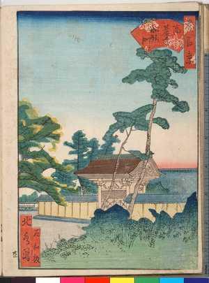 Utagawa Yoshitoyo: 「都百景」「高台寺船形門」 - Ritsumeikan University