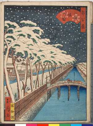 玉園: 「都百景」「二条堀川橋」 - Ritsumeikan University