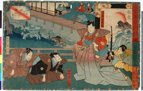 Utagawa Kuniyoshi: 「殿下茶屋仇討 壱」「片岡造酒頭」「早瀬伊織」「岡船岸之頭」「東間三郎右衛門」 - Ritsumeikan University