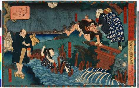 Utagawa Kuniyoshi: 「殿下茶屋仇討 七」「斑鳩幸右衛門」「奴腕助」「早瀬源次郎」「京屋万助」 - Ritsumeikan University