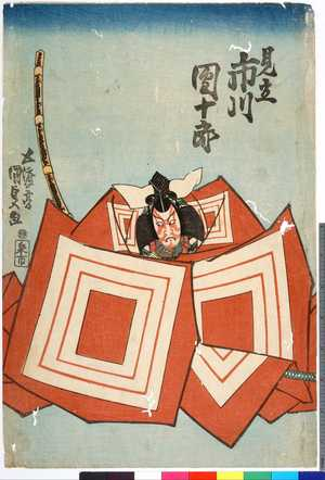 Utagawa Kunisada: 「見立 市川団十郎」 - Ritsumeikan University