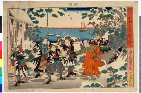 Utagawa Kunisada II: 「仮名手本忠臣蔵十二段目」 - Ritsumeikan University