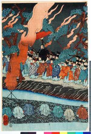 Utagawa Yoshitsuya: - Ritsumeikan University