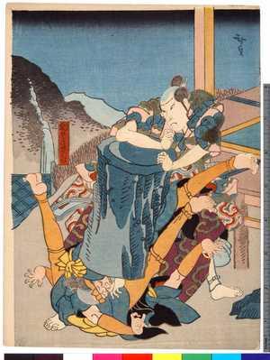 Utagawa Hirosada: 「物くさ太郎」 - Ritsumeikan University