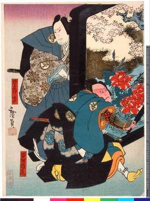 Utagawa Hirosada: 「安田作兵衛」「豊後ノ守」 - Ritsumeikan University