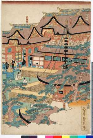 Utagawa Sadahide: 「御本社」「拝殿」「多宝塔」「廻廊」「中御門」 - Ritsumeikan University
