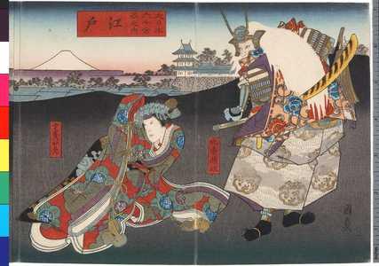 Utagawa Kunikazu: 「大日本六十余州之内 江戸」 - Ritsumeikan University