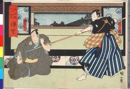 Utagawa Kunikazu: 「大日本六十余州 伊賀」 - Ritsumeikan University
