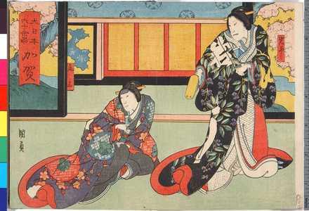 Utagawa Kunikazu: 「大日本六十余州 加賀」 - Ritsumeikan University